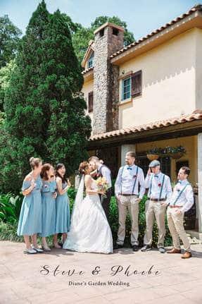 在 新竹 的 黛安莊園婚禮 場地舉行陽光正好的戶外婚禮 , 是每位新娘夢寐以求的西式婚禮樣式!